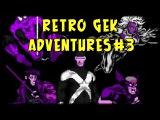 Retro Gek Adventures #3: Советский страж и грустный Скотт