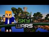 УБИЛ ЧИТЕРА!1!! (Sky Wars)