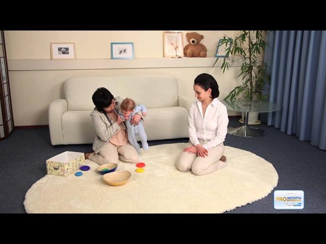 Интеллектуальное развитие ребенка 4 5 месяцев по методике Маленький Леонардо Урок 3