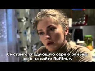 Домработница | Фильм Мелодрама Сериал | Россия 2015