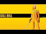 Убить Билла // Kill Bill // Трейлер Фильм Боевик