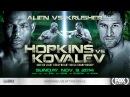 Ковалев - Хопкинс с комментариями Гендлина В.И.