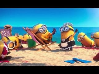 Movie Time 2015 - Minions Banana - Best cartoon 2015 Full HD AAAAAAAA