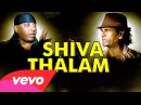 Babaji Dreams Shiva Talam Video Raghunath Manet Sivamani