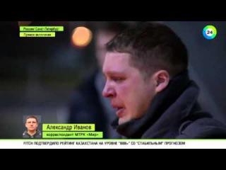 Тела жертв катастрофы A321 доставлены в морг Петербурга