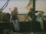 Если б не любовь. Остров погибших кораблей, 1987
