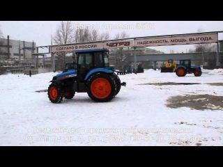 Демонстрация трактора Агромаш 85ТК