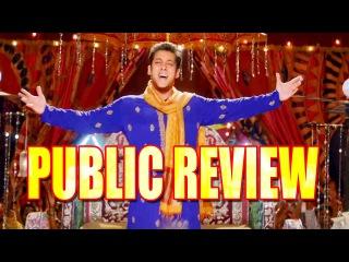 Prem Ratan Dhan Payo Public Review