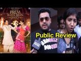 Prem Ratan Dhan Payo : Public Review   Salman Khan, Sonam Kapoor