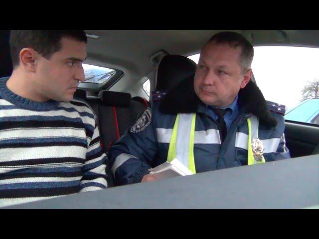 Лучший инспектор ГАИ Украины