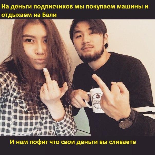 Айдын Тусопов