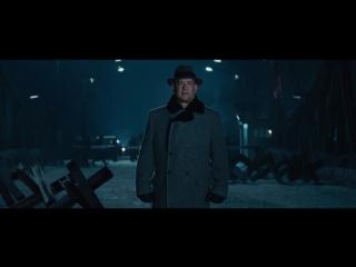 Шпионский мост (2015) Трейлер