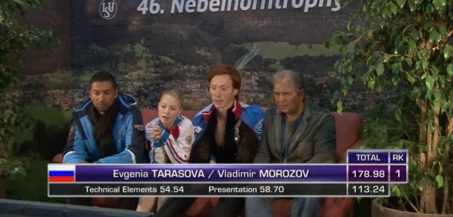 Евгения Тарасова - Владимир Морозов - Страница 2 HSl7d5xG0F8