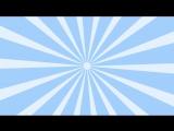 Футаж. Фон-Лучи голубой.