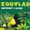 ZooVlad-для животных и о животных