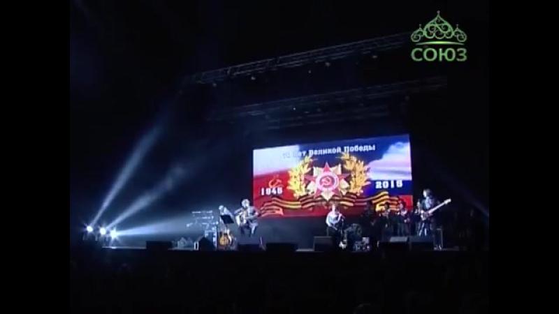 Концерт А. Вишнякова 70 лет - Великой Победе посвящается!