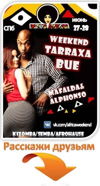 KIZOMBA WEEKEND TARRAXA BUE 27-28.06