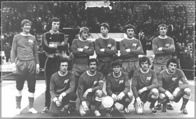 1-й турнир породнённых городов на приз Ленгорисполкома (1982 г.)