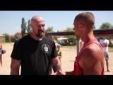Сергей Бадюк и Денис Минин - Workout в массы!!!