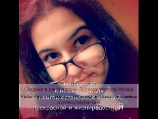 АНЖЕЛИКА, моя любимая сестра