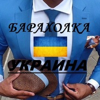 baraholochka_ukraine