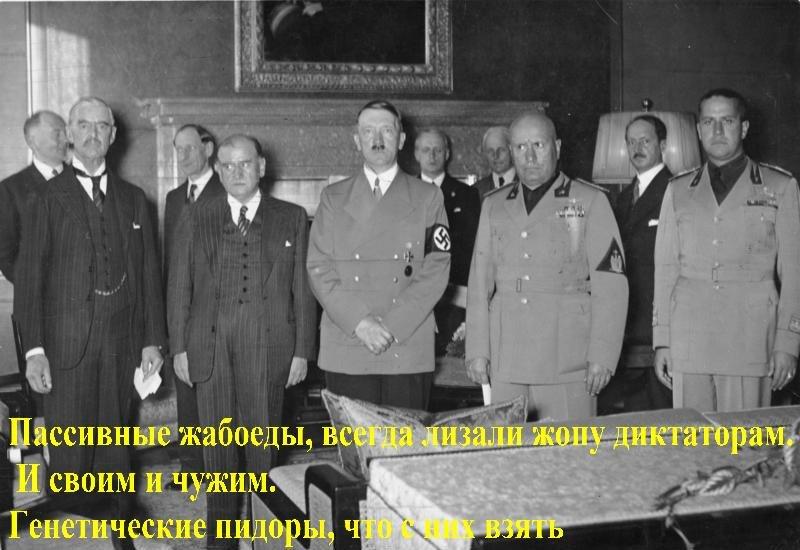 Олланд отправился в Киев - Цензор.НЕТ 8835