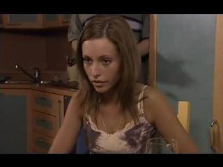 Авантюристка-Проигравший получает все 3 сезон 1 серия 2005г