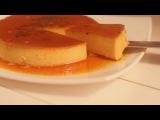 Крем - карамель десерт.  Рецепт домашней кухни I Вкусно С нами