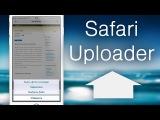 Safari Uploader 8: заливаем файлы любого расширения