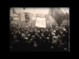 Февраль 1917 г. в Петрограде