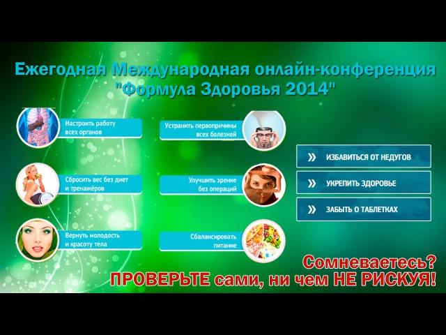 Фёдор Симонов Глаз алмаз Как восстановить и сохранить 100% зрение за 1 месяц