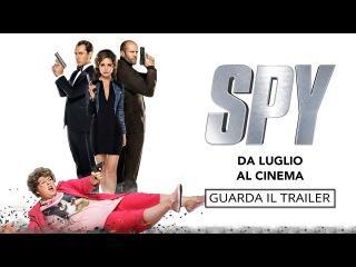 Шпион / Spy 2015 Spanish Trailer