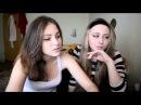 Красивые девочки классно поют, ПЕРЕПЕЛИ ОРИГИНАЛ