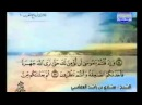 الجزء الأول 01 من القرآن الكريم بصوت الشيخ م 158