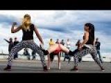 ТВЕРК танец для девушек! Урок 1