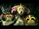 Мадагаскар 3 самый ржачный момент=