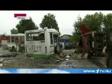 Страшная авария.Камаз разорвал пассажирский автобус с пополам в Москве 13 07 2013