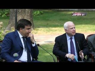 При встрече сМаккейном Саакашвили заскучал истал играть ссобакой
