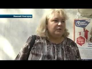 В поломке домофона в Нижнем Новгороде обвинили невиновного