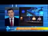 НАСА обвинили в недобросовестной рекламе фильма Марсианин