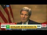 США изменили свое отношение ксирийскому президенту Башару Асаду