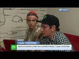 Питерская певица Саша Соколова умерла от рака