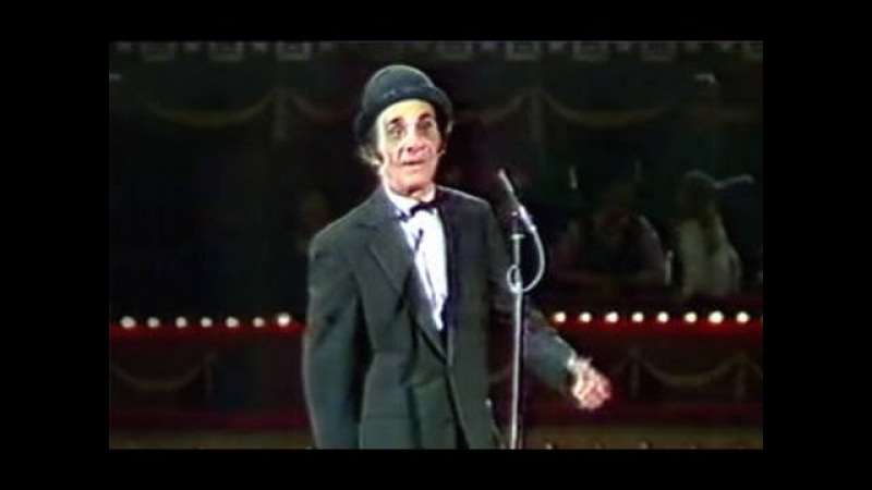 George Carl y su gran acto (1979)