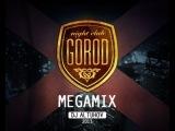 DJ Altuhov - Gorod Megamix 4