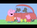 Peppa Pig - Cleaning the Car.mp4