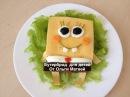 Бутерброд для Детей Губка Боб Sandwich Spongebob