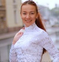 Наталья Клемешева
