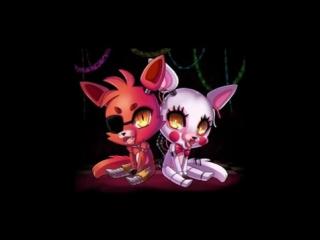 про любовь фокси и мангл !!! Five Nights at Freddys!