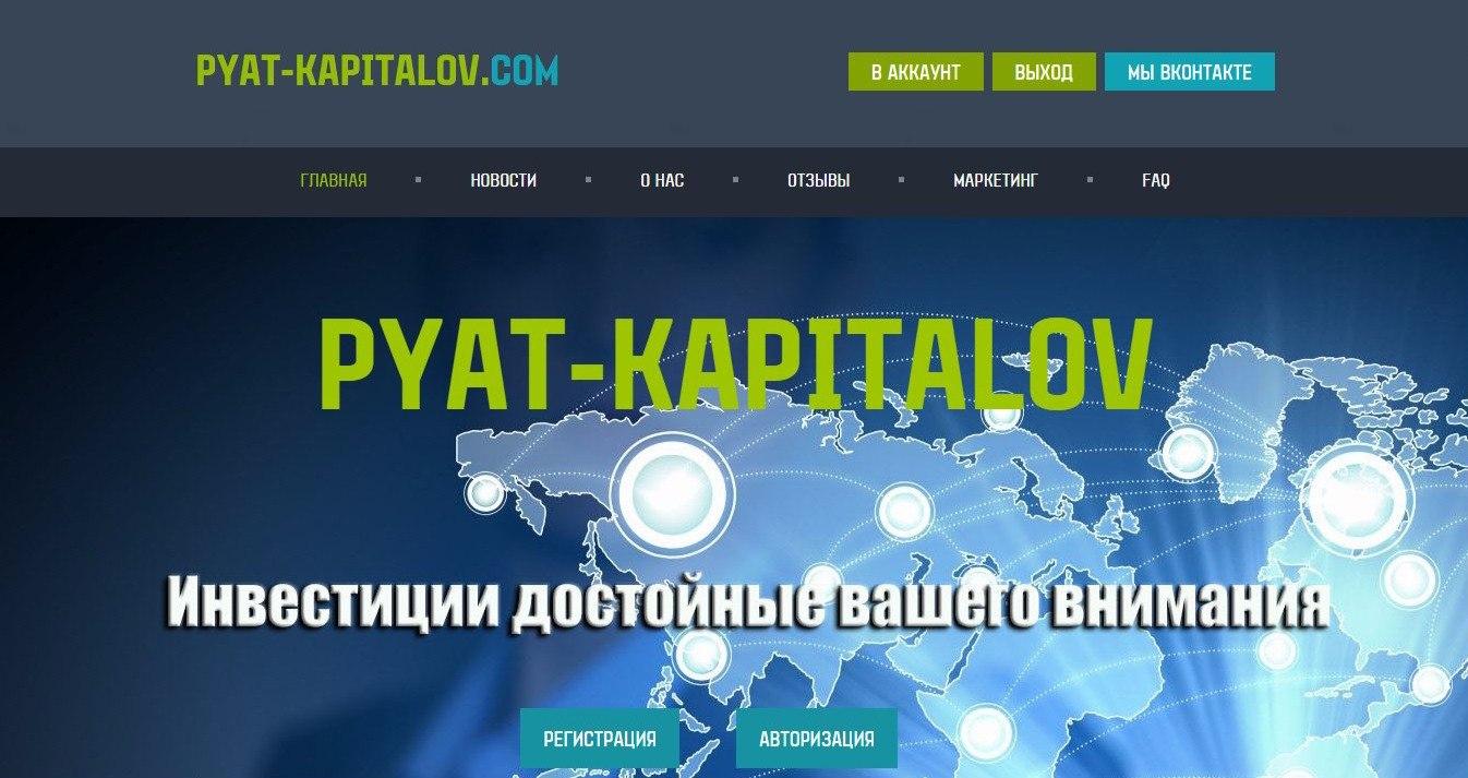 Pyat Kapitalov