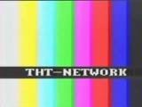 staroetv.su / Настроечная таблица (ТНТ, 1998-2008)